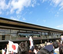 今上陛下の歩みイメージ画像
